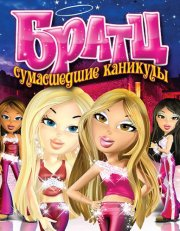 ����� ����������� �������� ��������, �������, �������� DVD